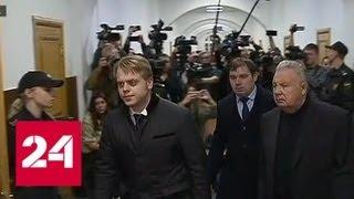 Ишаев, отправленный под домашний арест, назвал обвинения против него абсурдными - Россия 24