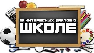 видео 15 интересных фактов о воде - Алексей С. Железнов. Поэт и фотограф