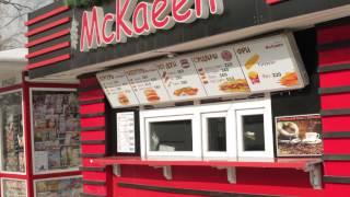 отзыв о франшизе фаст-фуда компании PERECUS  СhicagoDogs, Burger of McKaeen, Perekus centre