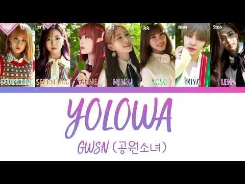 GWSN (공원소녀) - YOLOWA (욜로와) [han|rom|eng lyrics/가사]