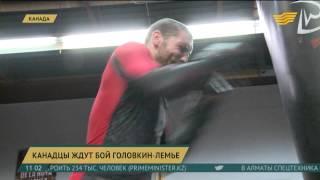 Спортивный мир ждет бой Головкин - Лемье(, 2015-08-27T05:39:35.000Z)