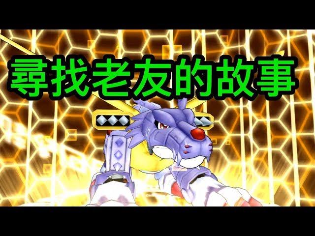 ???????????????????? Digimon Linkz?