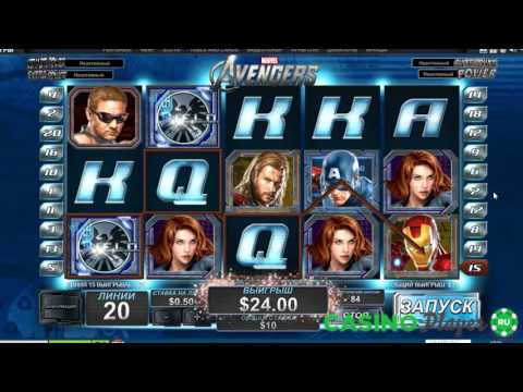 Very popular online casino cheating people I lost $ 200 in 5 minutes in William Hill Poker