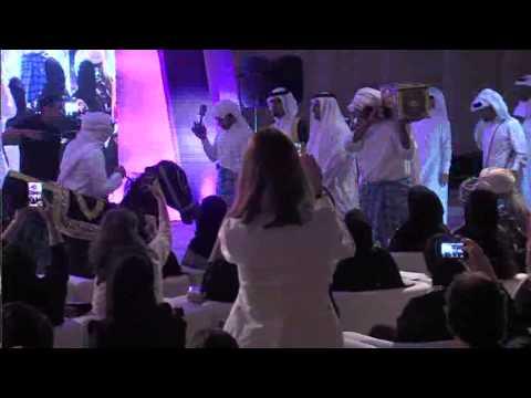 Qatar Business Women Award 2013 - Part 3