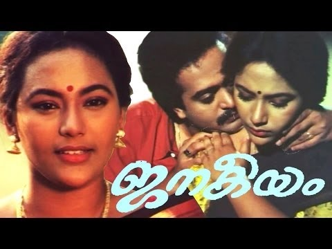 annoru ravil full malayalam movie 1986 jagathy sreekumar ratheesh malayalam movies malayalam film movie full movie feature films cinema kerala hd middle trending trailors teaser promo video   malayalam film movie full movie feature films cinema kerala hd middle trending trailors teaser promo video