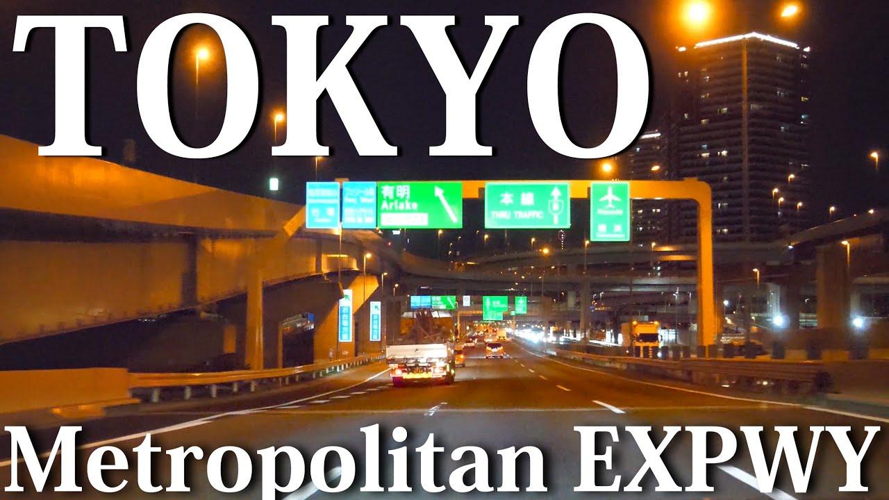 【最高の東京観光】首都高速道路 夜景ハイスピードドライブ