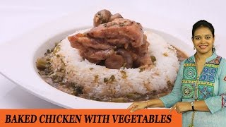 Baked Chicken With Vegetables - Mrs Vahchef