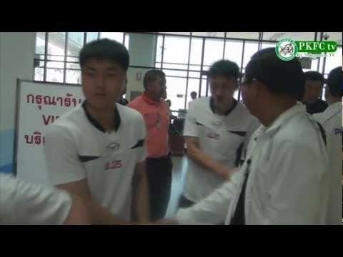 PKFCTV ต้อนรับนักเตะทีมApril 25 Sports Club