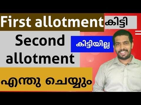 plus-one-second-allotment-2020-|-plus-one-allotment-2020-|plus-one-admission-|-malayalam-video