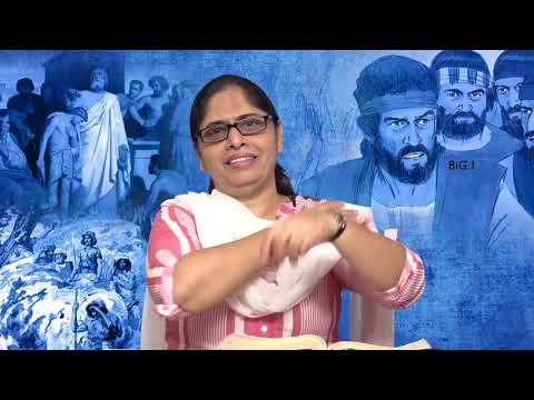 BiG J TV | Word Of Salvation Msg By: Sis.Vandana