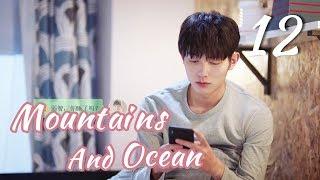 [ENG SUB]Love You Like The Mountains and Ocean 12 HD(Huang Shengchi, Zhuang Dafei, Fan Zhixi)