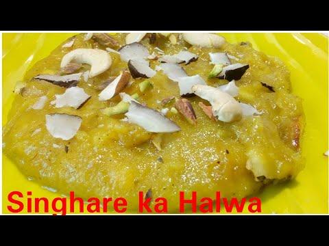 Singhare ka Halwa recipe by Kitchen with Rehana