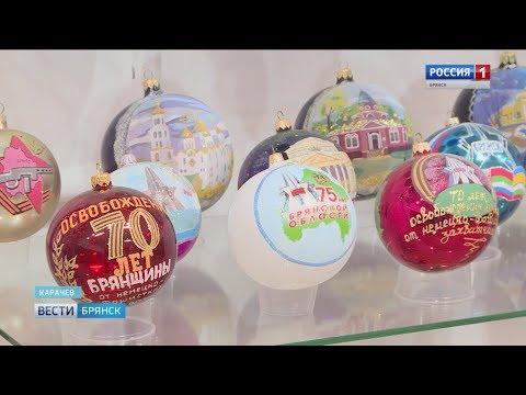 В Карачеве заработала фабрика елочных игрушек