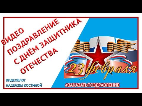 Смешная открытка на 23 февраля с приколом про Путина