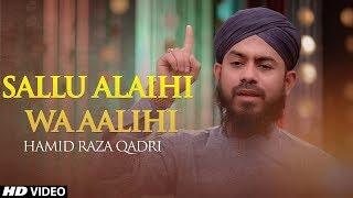 New Miraj Kalaam 2019 | SALLU ALAIHI WA AALIHI | HAMID RAZA QADRI | New Naat 2019 |