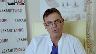 видео Д-р мед.  Нагель  в Гамбург / Hamburg – Спинальная хирургия :: Г ...