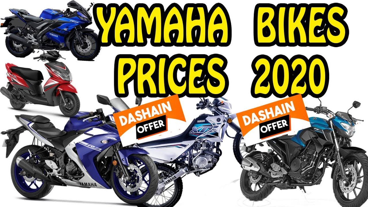 Yamaha Bike Prices In Nepal 2020 Dashain Offer Bike Prices