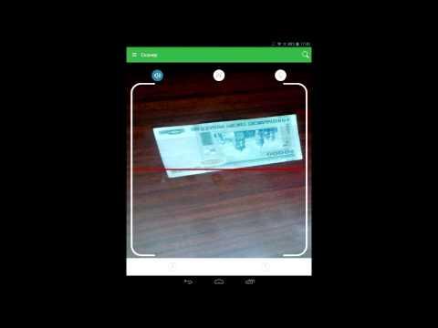 Планшет камера перевернута экран зеркальный