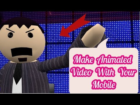 How To Make Animated Video Like MJO Jokes With ANDROID Phone Application | Android Tricks 2018
