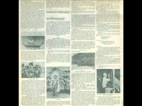 Alan Lomax world library of folk and primitive music  - kembang mas - Javanese music 60´s