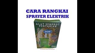 Alat semprot pertanian elektrik DGW