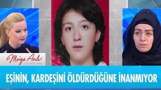 Umut Çakırer 12 yıl sonra baldızını öldürmekten tutuklandı - Müge Anlı ile Tatlı Sert 17 Ocak 2019