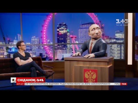 Мультяшний Путін стане ведучим розважального шоу наа BBC
