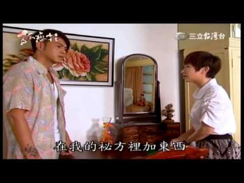 孤戀花 14 集【