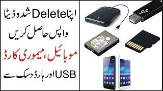 How to Recover All Deleted data from Memory Card    Data Recovery Software with Serial Number keys
