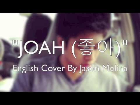 Jay Park - ‪JOAH (좋아)‬ [English Version] By Jason-Roland