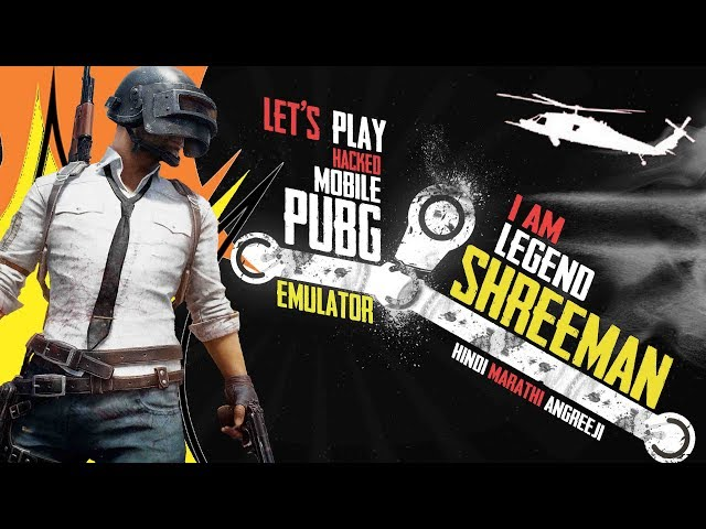 PUBG MOBILE l ShreeMan LegenD l powered by ASUS