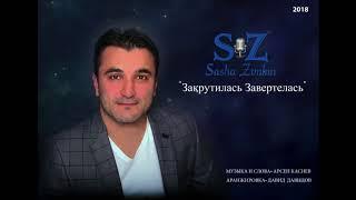Sasha Zvulun
