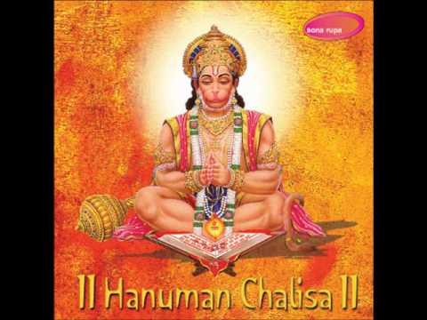 Hanuman Chalisa 2 - Hanuman Chalisa (Sanjeev Abhyankar)