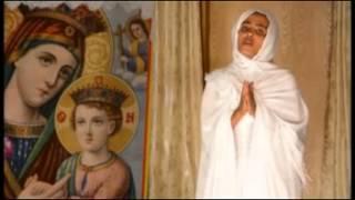 Best Orthodox Afan Oromo Mezmur By Zemarit Mekdes Anku Youtube