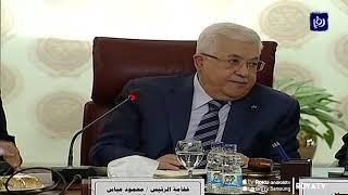 الرئيس الفلسطيني يعلن قطع العلاقات مع تل أبيب وواشنطن (1/2/2020)