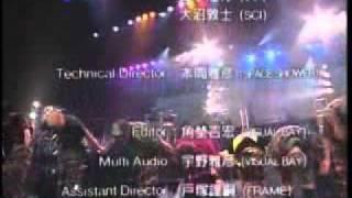 宮村優子 サマーリサイタル'98.
