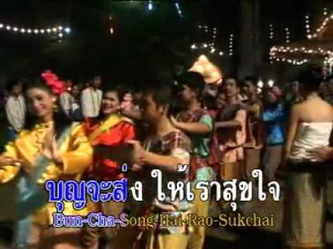 Loy Krathong Song (Thai Version)