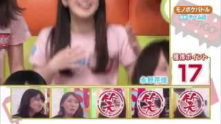 AKB48team8大阪府代表の永野芹佳ちゃん.