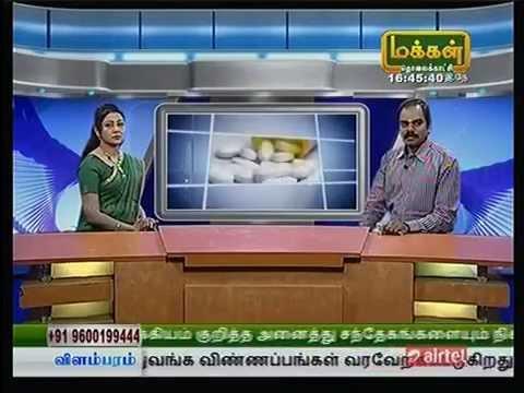 Dr.S.R. Naveen Balaji Live Program on 5/8/14---2