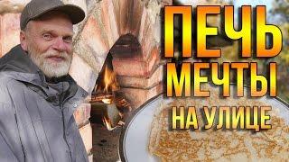 видео ДРОВЯНЫЕ ПЕЧИ МЕЧТА (Мрія): купить печь на дровах Мечта-15, 20, 30 в