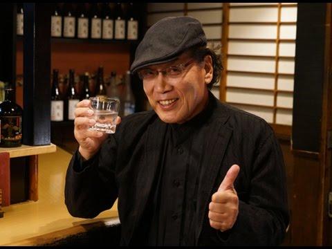 映画『吉田類の「今宵、ほろ酔い酒場で」』特報