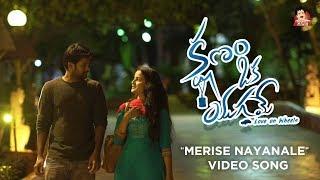 MERISE NAYANALE Video song | Kshanam Oka Yugame Short film | CAPDT