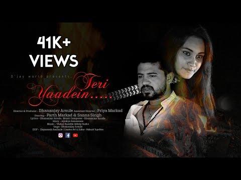 Teri Yaadein Teaser New Hindi Song 2017 D'jay World presents