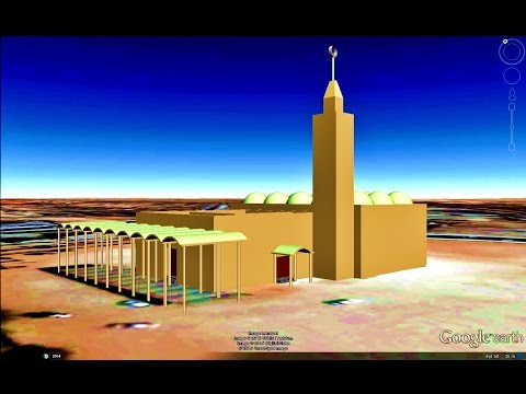 HISTORICAL PLACES OF MAURITANIA IN GOOGLE EARTH