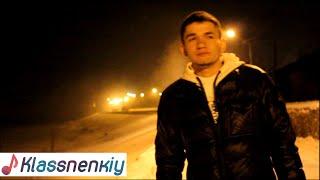 Сережа Киндер - Сны [Новые Клипы 2015]