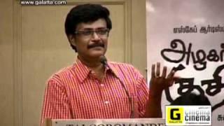 Azhagar Samiyin Kuthirai Press Meet - Part 1