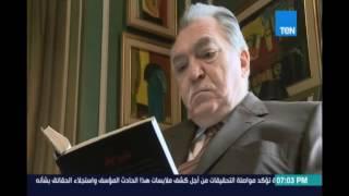 حوار خاص | تقرير عن المسيرة السياسية لـ محمود أباظة رئيس حزب الوفد الأسبق