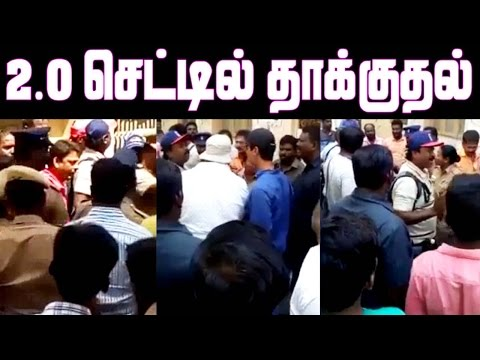 Live Attack Video Of 2.0 Shooting Spot | Director Shankar's Assistant Hitting Journalists | Robo