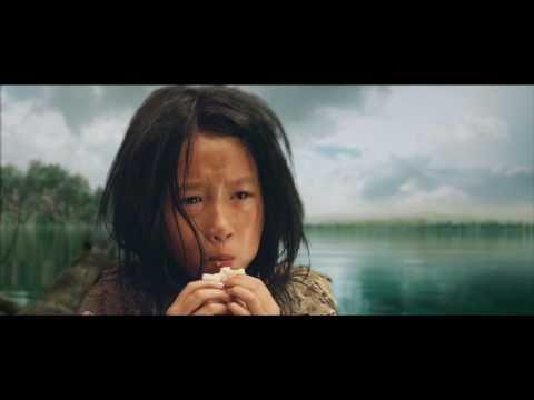 Wuji (The Promise)