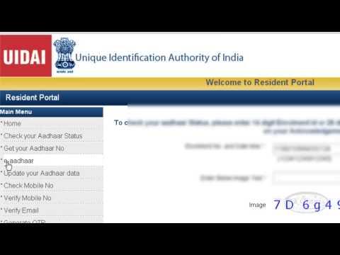 Check your Aadhaar Card Status Online ??